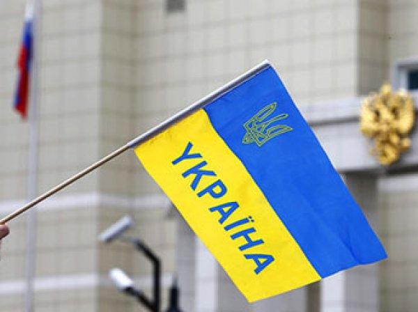 Украина разорвала программу экономического сотрудничества с Россией
