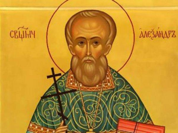 Какой сегодня праздник: 28 марта 2018 года отмечается церковный праздник Александров день