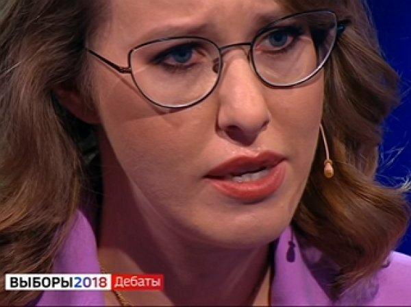 Собчак расплакалась на дебатах