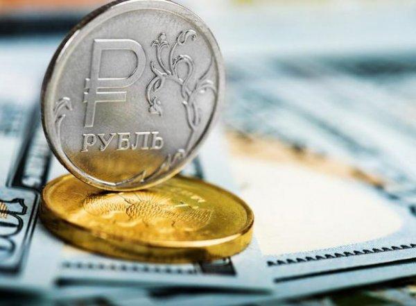 Курс доллара на сегодня, 30 марта 2018: эксперты дали прогноз по курсу рубля на апрель, май и июнь