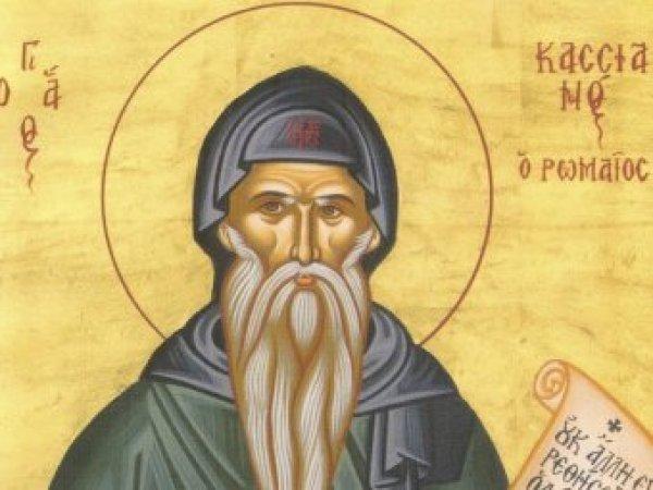 Какой сегодня праздник: 13 марта 2018 года отмечается церковный праздник Касьянов день