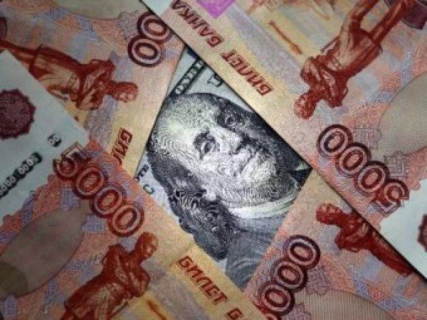 Курс доллара на сегодня, 28 марта 2018: зависимость рубля от цен на нефть снизилась в 10 раз - Набиуллина