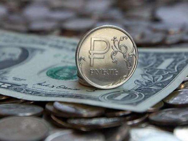 Курс доллара на сегодня, 16 марта 2018: рубль готов к рывку - эксперты