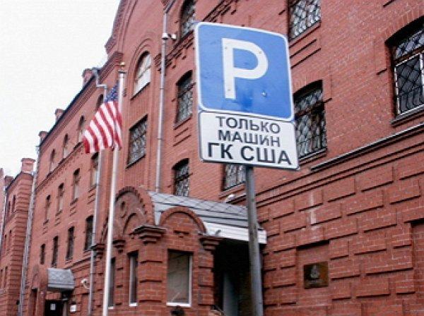 Подведены итоги интернет-голосования о закрытии консульств США в России