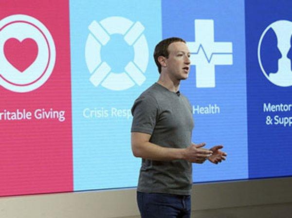 Цукерберг признал ошибку Facebook в утечке данных 50 млн пользователей