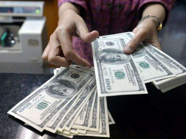 Курс доллара на сегодня, 1 марта 2018: до какого предела будет падать доллар, рассказали эксперты