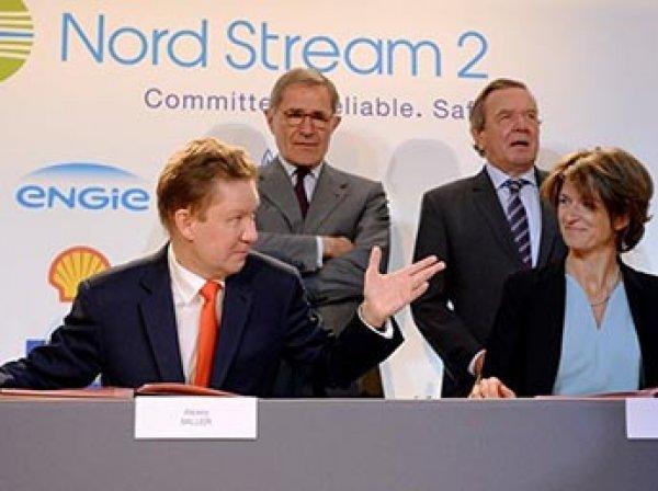 """""""Газпром"""" уведомил """"Нафтогаз"""" о начале расторжения контрактов"""