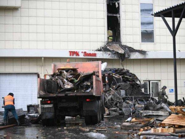 """Все-таки поджог: в МЧС выяснили причину пожара в """"Зимней вишне"""""""
