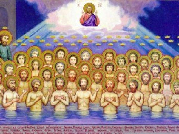 Какой сегодня праздник: 22 марта 2018 года отмечается церковный праздник 40 святых (Сороки)