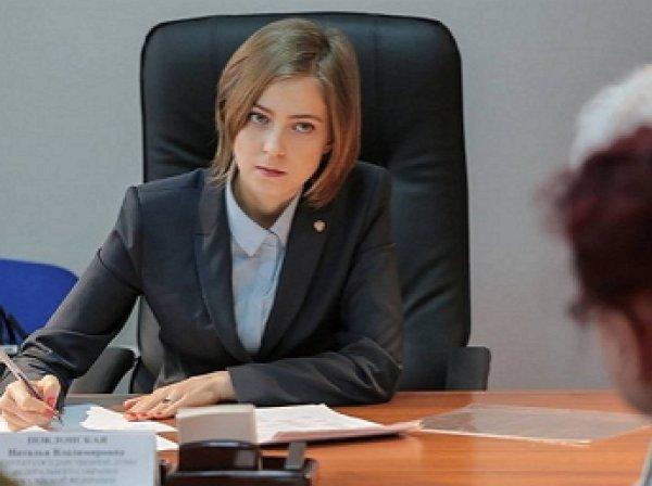 Поклонская пошутила об участии в выборах президента Украины