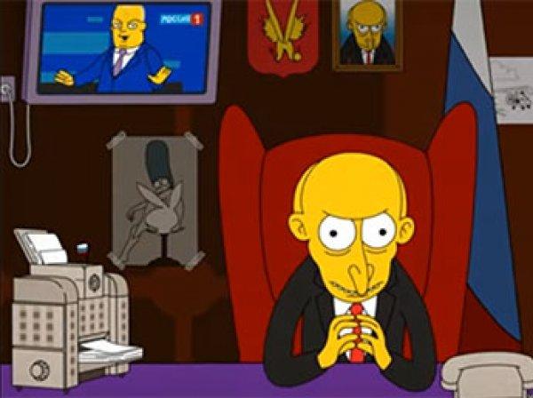 """На YouTube появилось новое видео """"Еще 6 лет Путина"""" в стиле """"Симпсонов"""""""