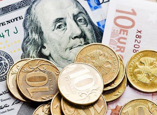 Курс доллара на сегодня, 13 марта 2018: эксперты рассказали, как повлияют на курс доллара новые санкции США