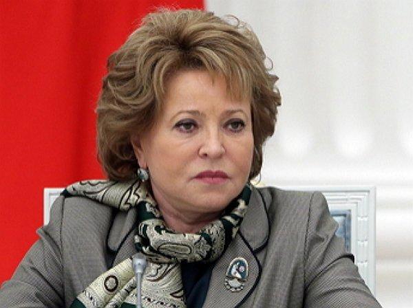 Матвиенко осадила мать Собчак за выпад против Мединского