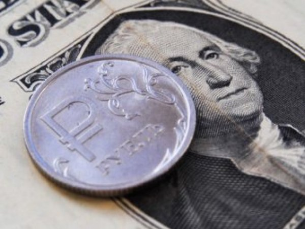 Курс доллара на сегодня, 14 марта 2018: эксперты рассказали о перспективах курса рубля в 2018 году