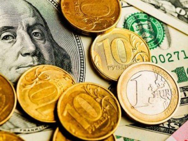 Курс доллара на сегодня, 2 марта 2018: эксперты дали прогноз по курсу доллара на весну 2018