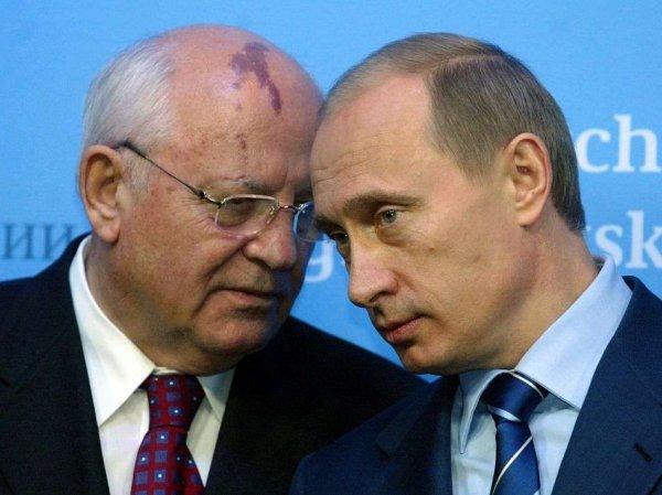 """""""И пьянствует, и танцует, и летает"""": Горбачев с недовольством отозвался о Путине"""