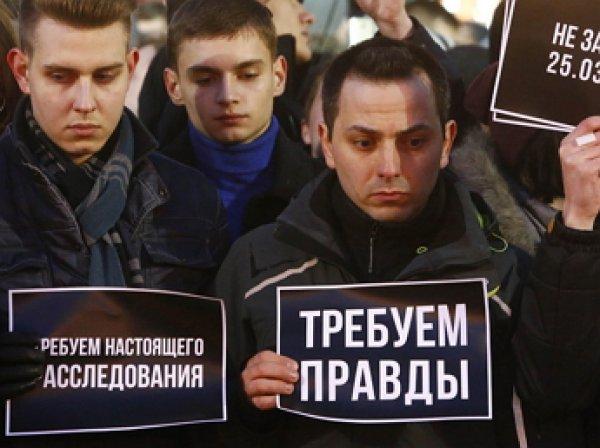 Акция памяти жертв Кемерово в Москве собрала тысячи человек (ВИДЕО)