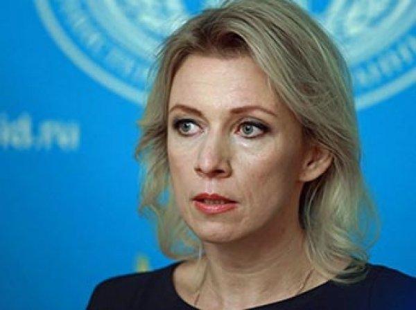 """Захарова рассказала """"бомбическую вещь"""" про депутата Слуцкого"""