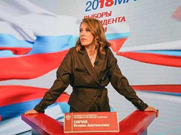 Собчак обвинила Крым во всех бедах России