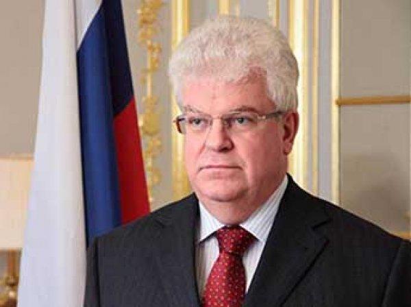 Постпред при ЕС Чижов рассказал, что мешает Лондону принять новые санкции против России