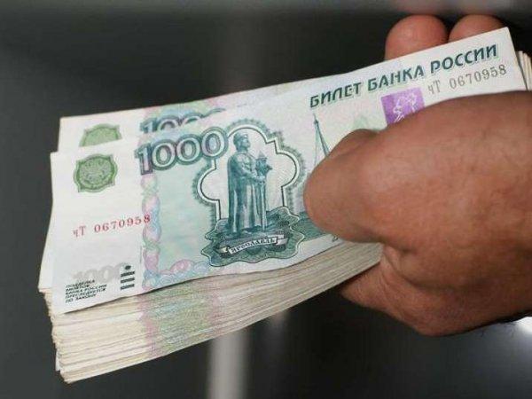 Курс доллара на сегодня, 22 марта 2018: эксперты назвали период серьезных колебаний курса рубля