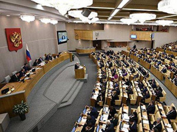 Володин сообщил о приостановке аккредитации СМИ, объявивших бойкот Госдуме из-за Слуцкого