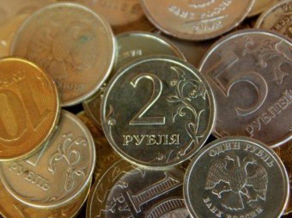 Курс доллара на сегодня, 26 марта 2018: что поддержит курс рубля на новой неделе, рассказали эксперты