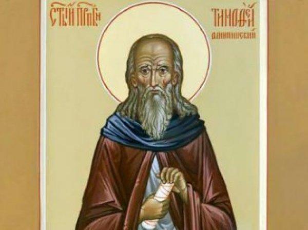 Какой сегодня праздник: 6 марта 2018 года отмечается церковный праздник Тимофей Весновей