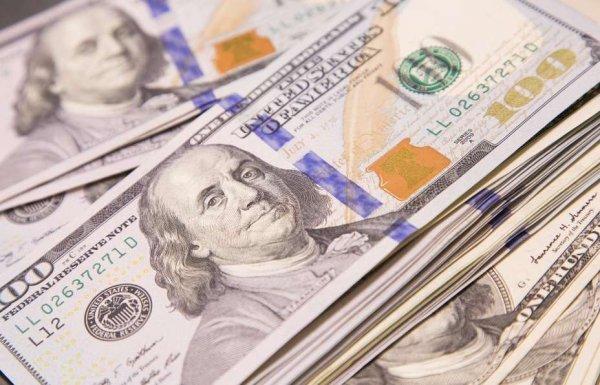 Курс доллара отправлен в нокдаун решением Трампа