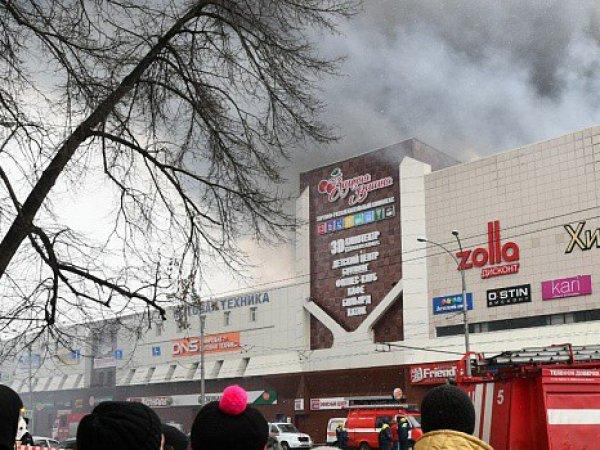 Федеральные телеканалы почти проигнорировали трагедию в кемеровском ТЦ