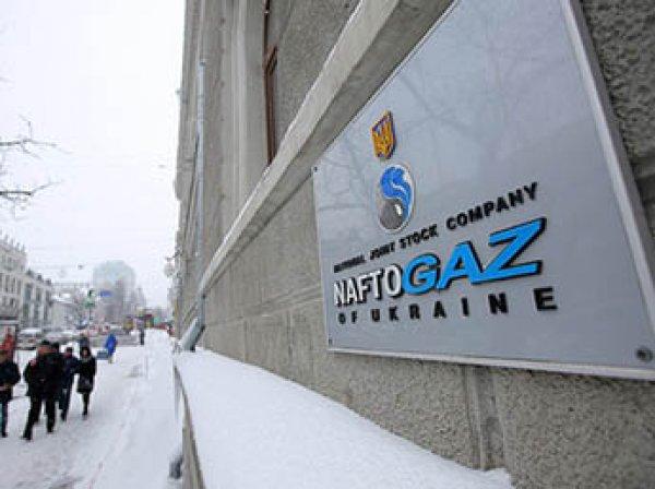 """""""Котики наши"""": в """"Нафтогазе"""" обрадовались деньгам """"Газпрома"""""""