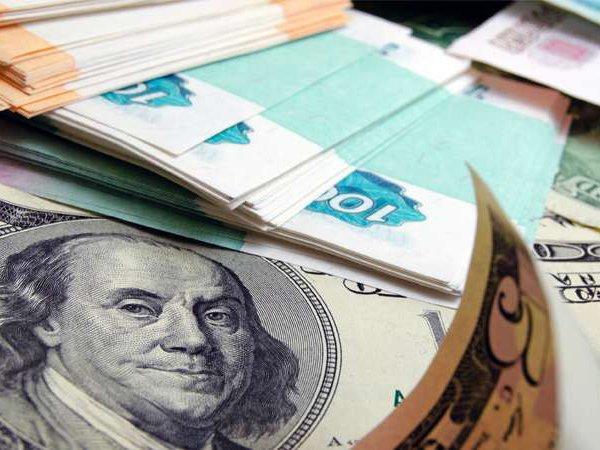 """Курс доллара на сегодня, 26 марта 2018: о курсе рубля в условиях """"торговой войны"""" рассказали эксперты"""