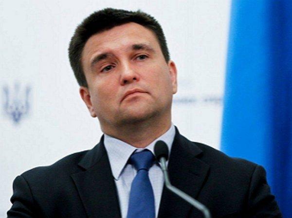 """""""Это нонсенс"""": Климкин прокомментировал выдворение 13 украинских дипломатов из России"""