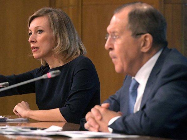 Захарова высказалась о возможной отставке Лаврова