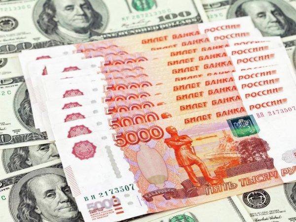 Курс доллара на сегодня, 16 апреля 2018: у рубля начался период сильных колебаний – эксперты