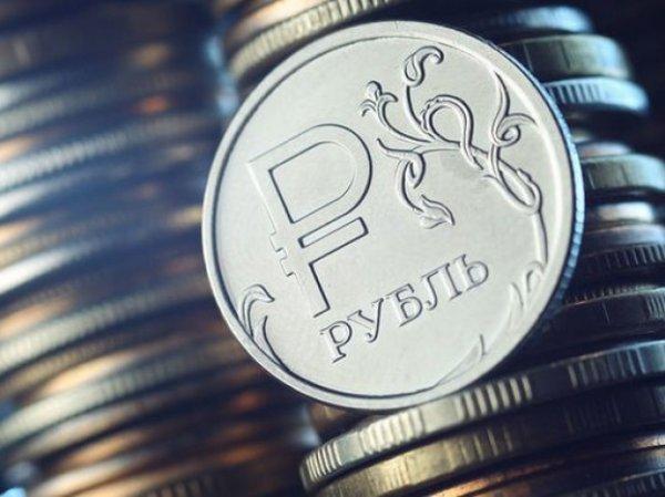 Курс доллара на сегодня, 13 апреля 2018: трейдеры ожидают роста курса рубля - прогноз экспертов