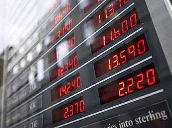 Курс доллара на сегодня, 5 апреля 2018: скачки курсов валют на бирже оказались во власти роботов