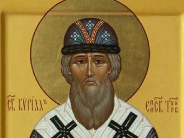 Какой сегодня праздник: 3 апреля 2018 отмечается церковный праздник Кирилл Катаник