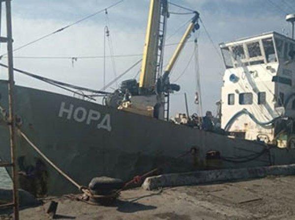 """Капитана задержанного Украиной судна """"Норд"""" увезли в неизвестном направлении"""