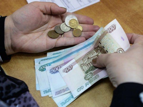 Повышение зарплаты бюджетникам в 2018 году в России, последние новости: с 1 мая зарплата вырастет вместо с МРОТ