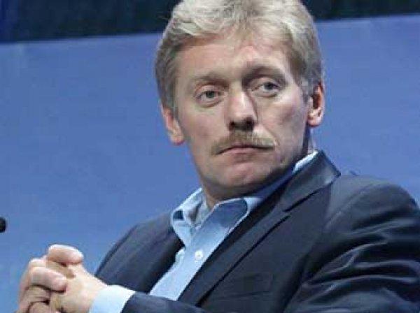 В Кремле отреагировали на сообщения СМИ о 10 трлн рублей на новые майские указы Путина