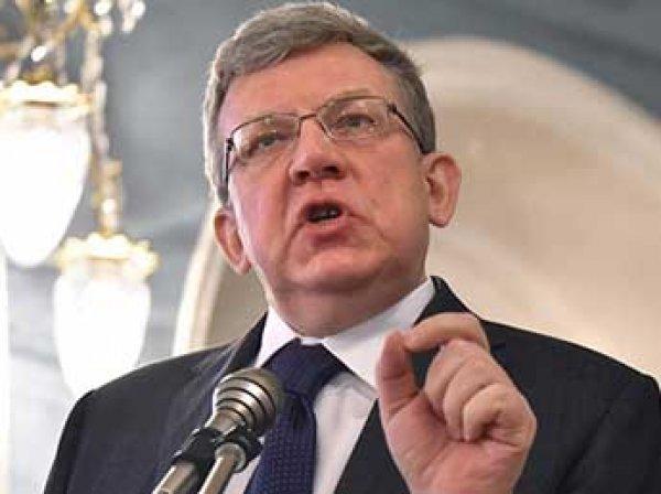 Кудрин оценил влияние санкций на падение курса рубля