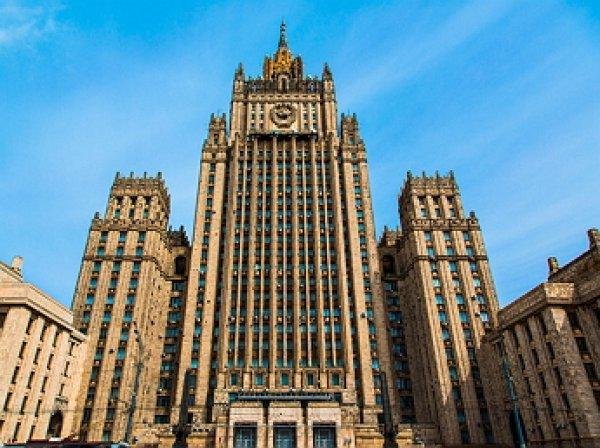 МИД РФ пообещал «жесткий ответ» на новые санкции США