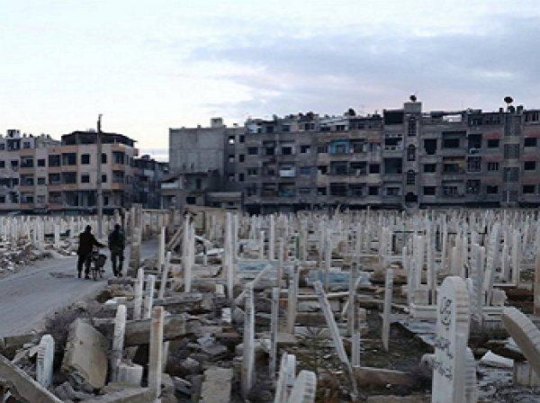 Российские военные займут сирийский город Дума,  «пораженный химоружием»