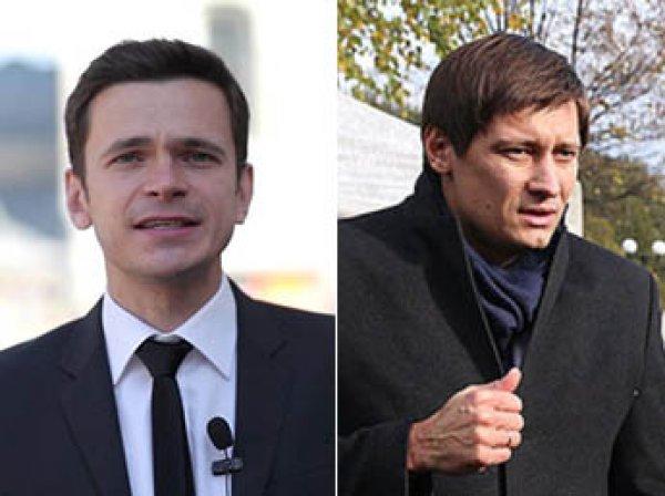 Яшин и Гудков намерены создать конкуренцию Собянину на выборах мэра Москвы