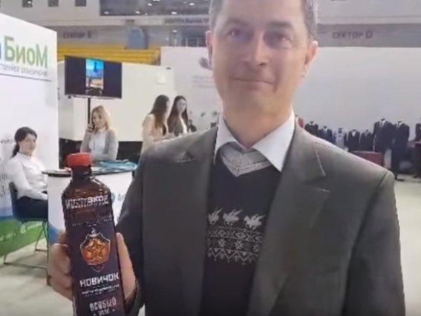 """""""Очередное дно пройдено"""": растительное масло """"Новичок"""" разозлило соцсети"""