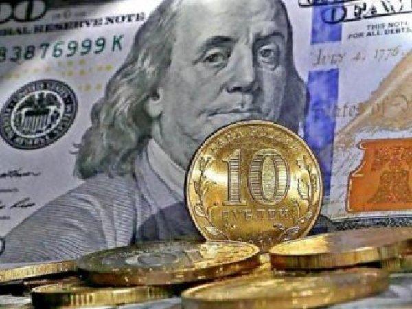 Курс доллара на сегодня, 27 апреля 2018: рубль слабеет перед майскими праздниками - эксперты