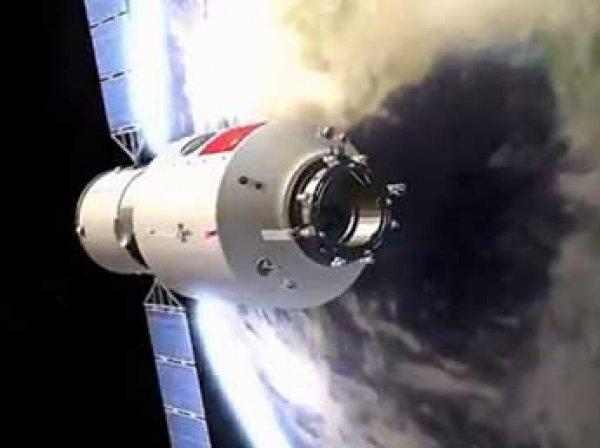 Обломки сгоревшей китайской космической станции «Тяньгун-1» упали в Тихий океан