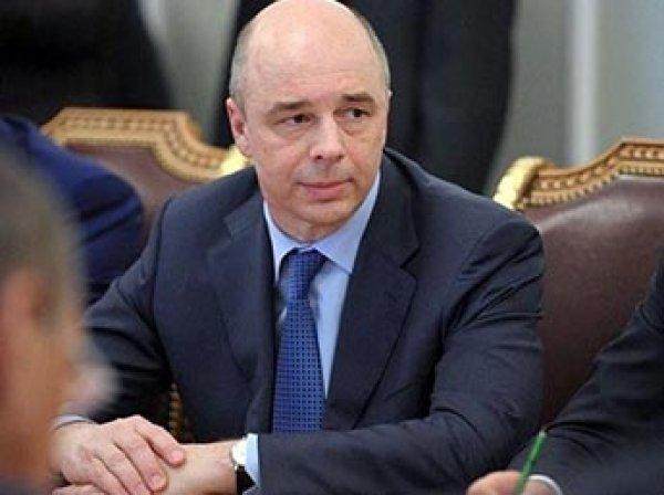 Курс доллара ЦБ на сегодня, 22 апреля 2018: глава Минфина назвал условие резкого роста курса рубля