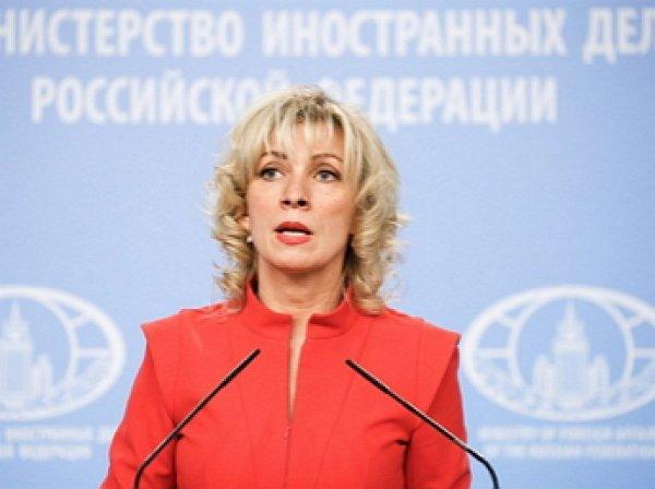 Захарова припомнила Хейли госдолг США в  трлн